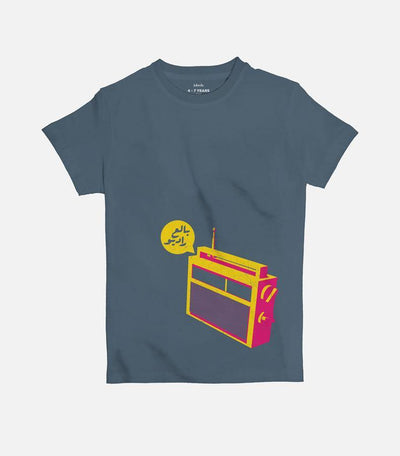 Bale3 Radio | Kid's Basic Cut T-shirt - Jobedu Jordan