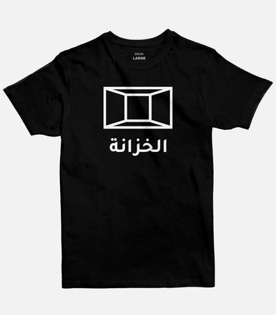 The Closet | Men's Basic Cut T-shirt - Jobedu Jordan