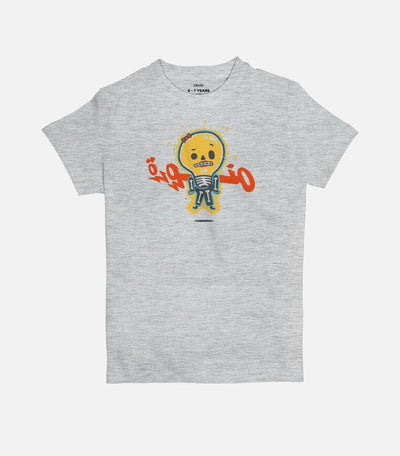 Mnawrah| Kid's Basic Cut T-shirt - Jobedu Jordan