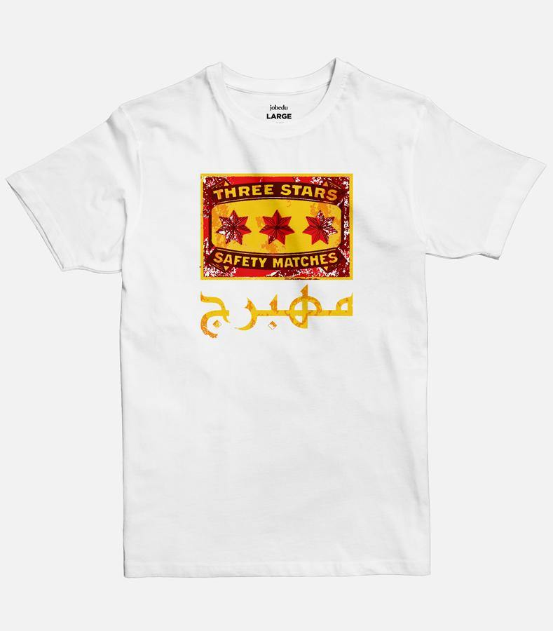 Mhabrej Men's T-shirt