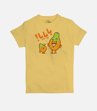 Papaya | Kid's Basic Cut T-shirt - Jobedu Jordan