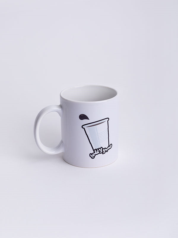 Sab Willa Ghali Mugs