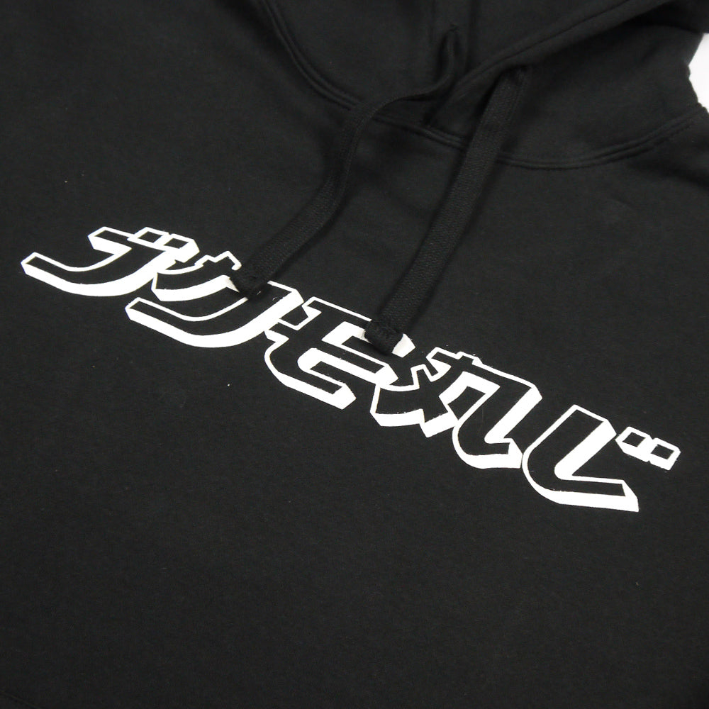 Ideal Skateboards JPN Staple Hooded Sweat