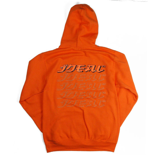 JPN Safety Flash Hooded Sweat