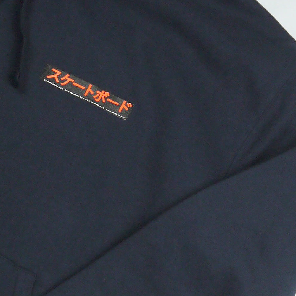 jpn-safety-flash-hooded-sweat-navy