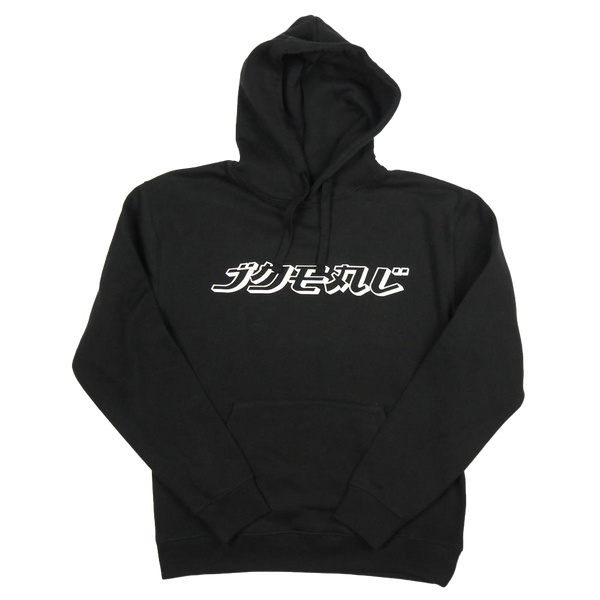 JPN Staple Hooded Sweat