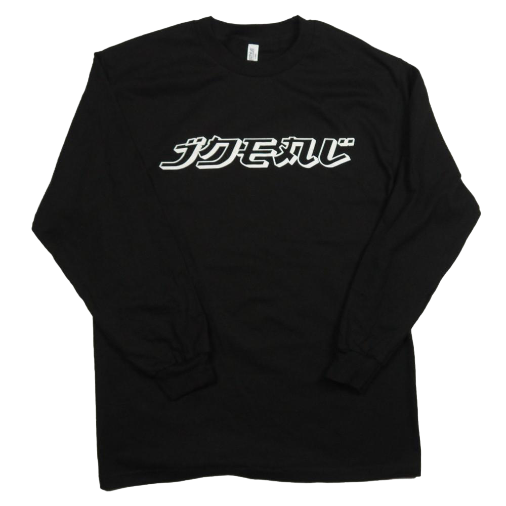 JPN Staple Long Sleeve T-Shirt