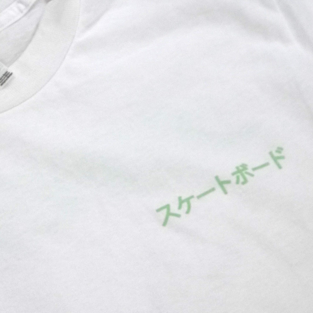 Ideal Skateboards JPN T-Shirt