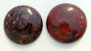 30mm Natural Jasper Round Cabochons