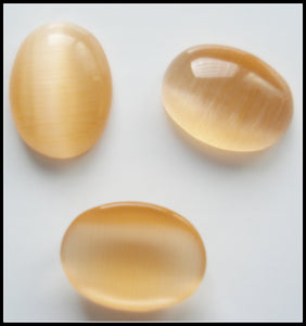 8X6MM (1685) CAT'S EYE PEACH OVAL CABOCHONS