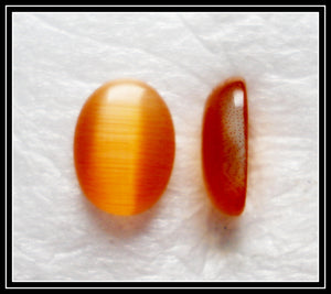 8X6MM (1685) CAT'S EYE COPPER COLOR OVAL CABS
