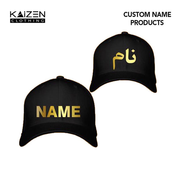 Customise Cap
