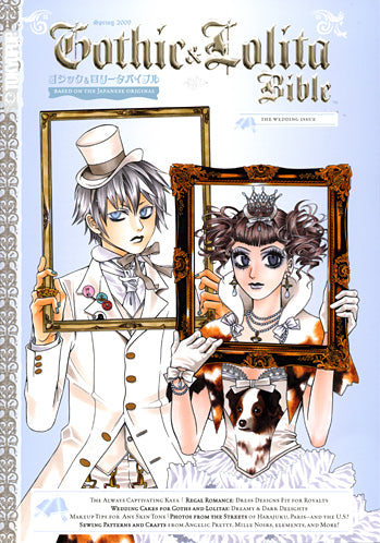 Gothic & Lolita Bible No. 5 - Cover