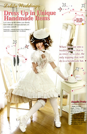 Gothic & Lolita Bible No. 5 - Angelic Pretty Dress