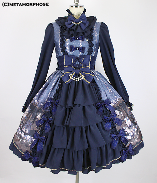 Star Rose Princess Dress with Long Sleeves