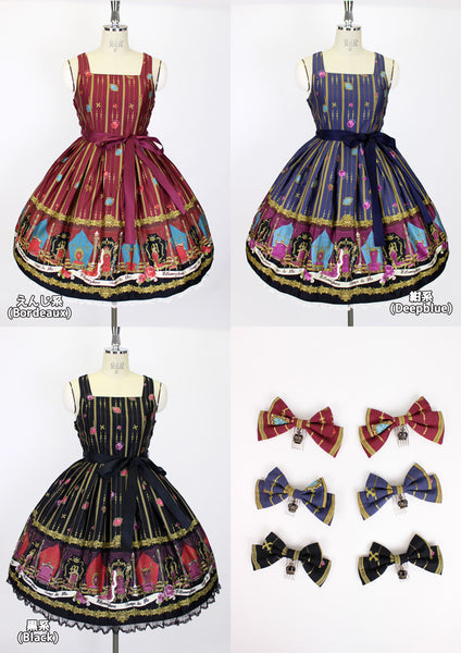 Tales of Kingdom Shirred Dress Set