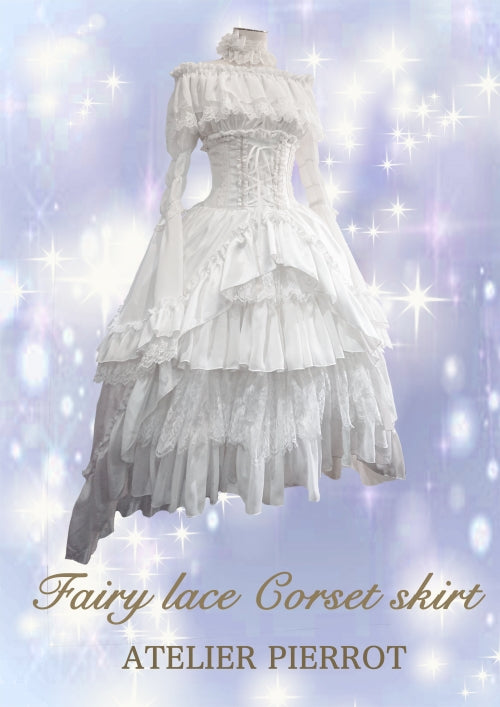 Fairy Lace Corset Skirt (White)