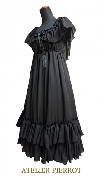 ailes de l'ange Dress (Black)