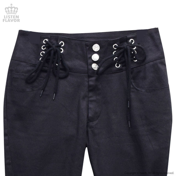 Side Lace Up Skinny Pants