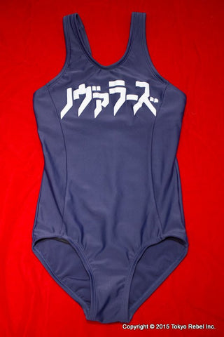 Traditional School Logo Swimsuit