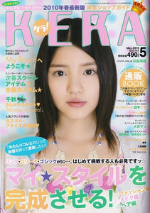KERA issue #141 - May 2010