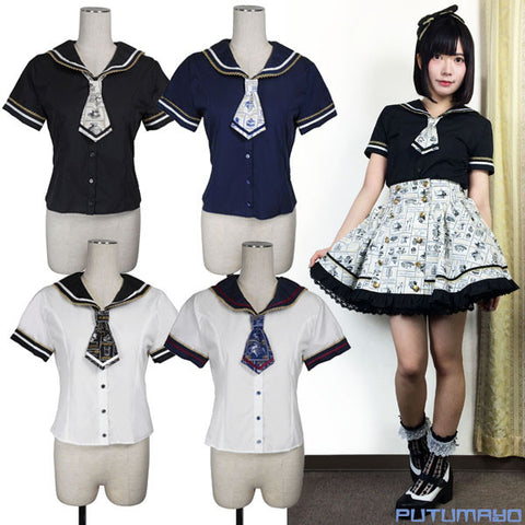 Cafe Sailor Blouse