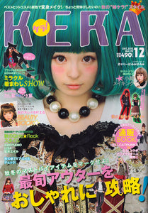KERA issue #172 - December 2012