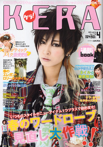 KERA issue #176 - April 2013