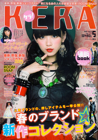 KERA issue #177 - May 2013
