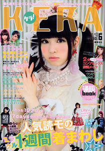 KERA issue #178 - June 2013
