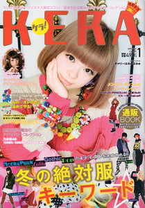 KERA issue #185 - January 2014