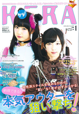KERA issue #197 - January 2015