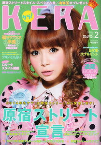 KERA issue #186 - February 2014