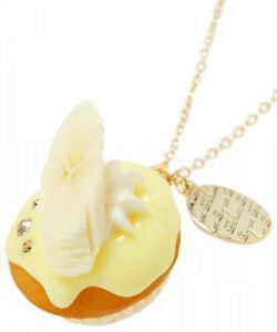 Banana Cupcake Necklace