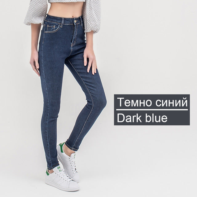 Jeans for women with high waist pants for women plus up large size skinny jeans woman