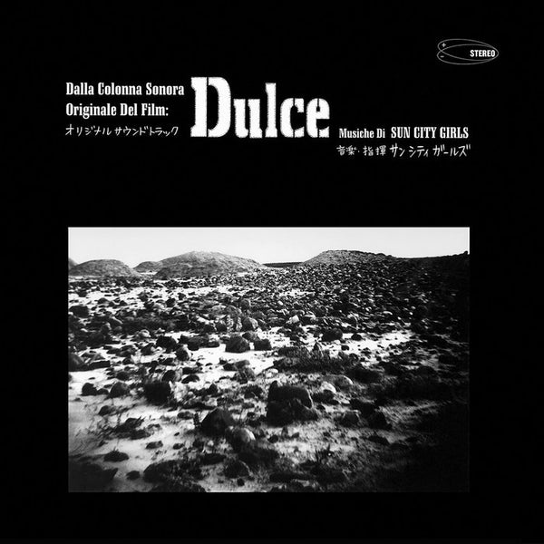 Sun City Girls - Dulce (Original Soundtrack)