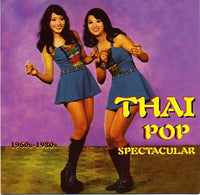 Thai Pop Spectacular (Compilation) - 1960s-1980s