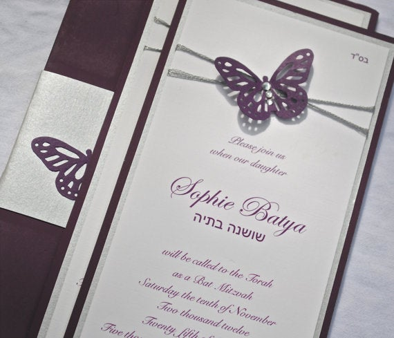 Butterfly Themed Invitation
