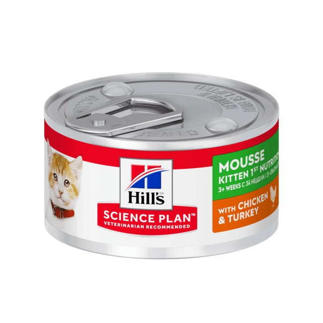 Hill's Science Plan Feline Kitten Chicken & Turkey Mousse Tin
