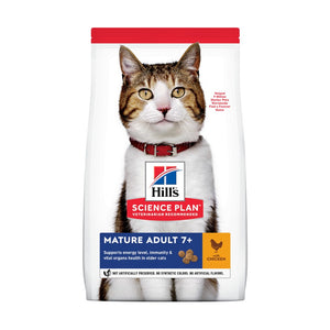 Science Plan Feline Mature Adult Chicken Cat Food