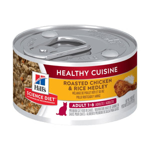 Hill's Science Plan Feline Adult Chicken & Rice Stew Tin