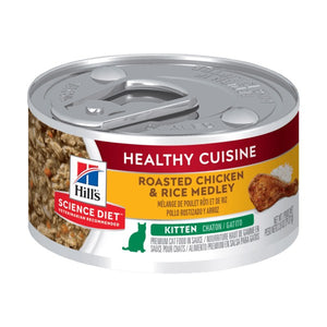 Hill's Science Plan Feline Kitten Chicken & Rice Stew Tin