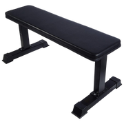MAVRIK Flat Bench | PRE-ORDER EXPECTED MARCH
