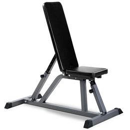 MAVRIK Adjustable Bench - Home Use