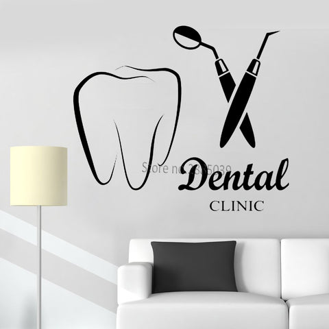 Dental Clinic Logo Quote Wall Decal - Dental Desire.com