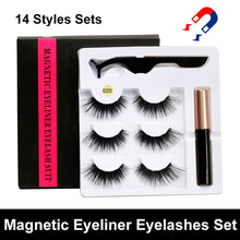Load image into Gallery viewer, PONYTREE - 5 Magnet Eyelashes with Liquid Eyeliner & Tweezer Set