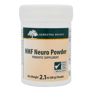 HMF Neuro Powder (60g)