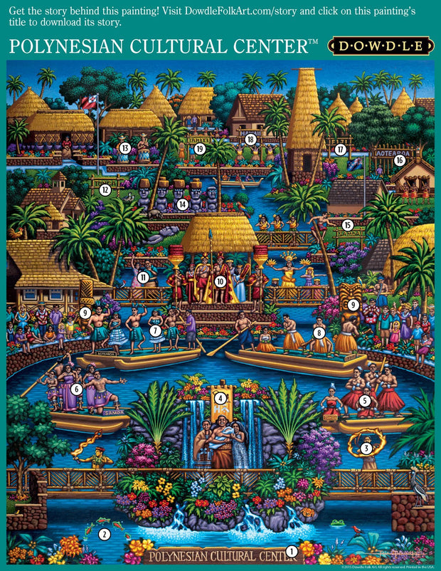 Polynesian Cultural Center Wooden Puzzle