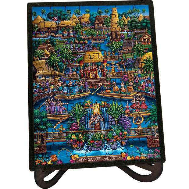 Polynesian Cultural Center Picture Perfect Puzzle™