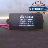 Buffalo Tools - 24uf Capacitor